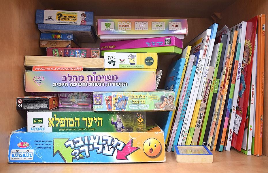 טיפול רגשי לילדים בתל אביב